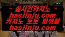 노리터 실배팅    ✅홀덤           https://www.hasjinju.com   바카라사이트 온라인카지노사이트추천 온라인카지노바카라추천 카지노바카라사이트 바카라    ✅    노리터 실배팅