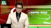 NTV Desher Khobor | 22 May 2019