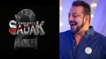 Sanjay Dutt to do item number in Alia Bhatt's Sadak 2 | Filmibeat