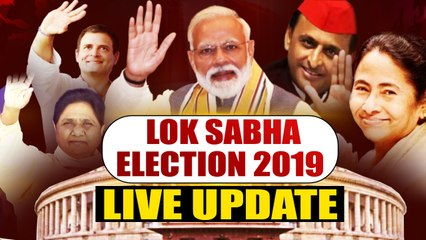 Lok Sabha Election 2019 Results LIVE UPDATES from Oneindia Newsroom