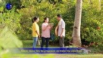 «Ο ίδιος ο Θεός, ο μοναδικός (Ι') Ο Θεός είναι η πηγή της ζωής των πάντων (Δ')» Μέρος Τρίτο