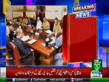 Bulletin 09 PM 22 May 2019 Such tv