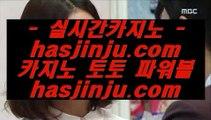 ✅순위 실배팅✅    ✅클락 호텔      https://www.hasjinju.com  클락카지노 - 마카티카지노 - 태국카지노✅    ✅순위 실배팅✅
