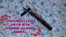TONY MOLY Easy Touch Auto Eyebrow