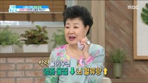 [HEALTH] Squeeze, step on! Brain vascular prevention exercise that can do at home,기분 좋은 날20190523