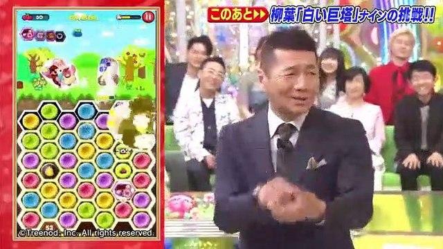 くりぃむクイズ ミラクル9 2時間スペシャル - 19.05.22-(edit 2/2)