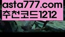 【사다리 토토 사이트】【❎첫충,매충10%❎】‼온라인카지노【asta777.com 추천인1212】온라인카지노✅카지노사이트✅ 바카라사이트∬온라인카지노사이트♂온라인바카라사이트✅실시간카지노사이트♂실시간바카라사이트ᖻ 라이브카지노ᖻ 라이브바카라ᖻ ‼【사다리 토토 사이트】【❎첫충,매충10%❎】