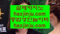 바카라사이트   아바타전화배팅 hasjinju.hatenablog.com 아바타전화배팅 아바타전화배팅 아바타전화배팅 아바타전화배팅    바카라사이트