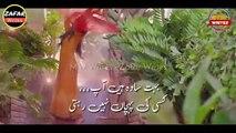 Do Bol Pakistani drama Best Scenes and Dialogues / Beautiful Lines Pakistani Drama WhatsApp Status / Affan waheed