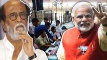 Lok Sabha Elections Results 2019: ரஜினி தேர்தல் முடிவை தொடர்ந்து ஆலோசனை.. என்ன திட்டம்?- வீடியோ