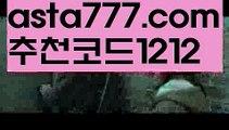 【카지노사이트】【❎첫충,매충10%❎】모바일카지노【asta777.com 추천인1212】모바일카지노✅카지노사이트♀바카라사이트✅ 온라인카지노사이트♀온라인바카라사이트✅실시간카지노사이트∬실시간바카라사이트ᘩ 라이브카지노ᘩ 라이브바카라ᘩ 【카지노사이트】【❎첫충,매충10%❎】