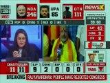 Giriraj Singh dedicates his victory to PM Narendra Modi, people have voted for development