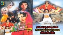 Faqir Mohammad - Mein Dag Mag Dola | Sadaf Digital