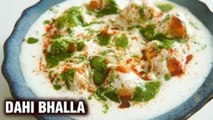 Dahi Bhalla Recipe - Indian Chat Recipe - Homemade Dahi Bhalla - Delhi Street Food - Smita