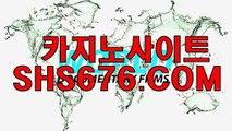 임팩트알파게임 【【E  B B 744. CΟM】】 모바일카지노주소