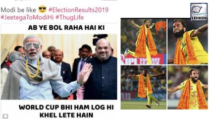 Social Media's Epic Reaction On Lok Sabha Election Results