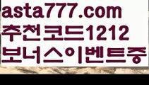 【세부이슬라카지노】[[✔첫충,매충10%✔]]클락밤문화【asta777.com 추천인1212】클락밤문화✅카지노사이트⊥바카라사이트⊥온라인카지노사이트∬온라인바카라사이트✅실시간카지노사이트ᘭ 실시간바카라사이트ᘭ 라이브카지노ᘭ 라이브바카라ᘭ【세부이슬라카지노】[[✔첫충,매충10%✔]]