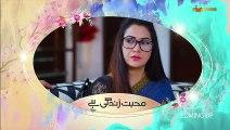 Mohabaat Zindgi He (Episode 445)