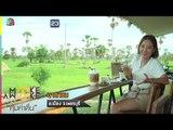 Make Awake คุ้มค่าตื่น | จ.เพชรบุรี | 23 พ.ค. 62 Full HD