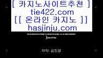 ✅포커싸이트✅   ✅코코모스 호텔     https://jasjinju.blogspot.com   코코모스 호텔✅   ✅포커싸이트✅