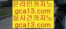 ✅안전카지노✅  ♣ 코코모스 호텔     https://jasjinju.blogspot.com   코코모스 호텔 ♣  ✅안전카지노✅