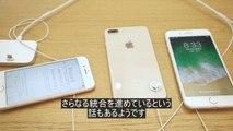 アップル:次の製品展開