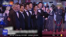 [투데이 연예톡톡] '악인전' 4분 기립박수…마동석 액션 열광
