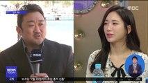 [투데이 연예톡톡] 마동석, 깜짝 결혼 발표…예정화와 내년?