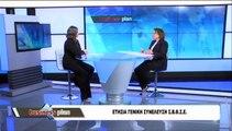 Business Plan 23-05-2019,Ετήσια Γενική Συνέλευση ΣΒΘΣΕ,ΕΛ. ΚΟΛΙΟΠΟΥΛΟΥ