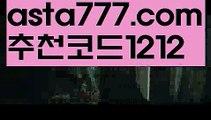 【이더게임】[[✔첫충,매충10%✔]]바카라먹튀사이트【asta777.com 추천인1212】바카라먹튀사이트✅카지노사이트✅ 바카라사이트∬온라인카지노사이트♂온라인바카라사이트✅실시간카지노사이트♂실시간바카라사이트ᖻ 라이브카지노ᖻ 라이브바카라ᖻ 【이더게임】[[✔첫충,매충10%✔]]