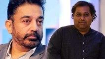 Director CV Kumar: மக்கள் நீதி மய்யம் தோல்வியை கலாய்த்த இயக்குனர்- வீடியோ