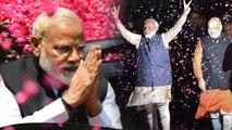 Narendra Modi Oath: நரேந்திர மோடி வரும் 30 ஆம் தேதி பிரதமராக பதவியேற்கவுள்ளார்- வீடியோ