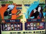 Naruto vs sasuke naruto ultimate accel 2