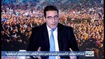 Tounes El Yaoum S01 Episode 159 02-05-2019 Partie 01