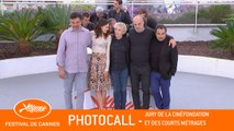 JURY CINEFONDATION COURT METRAGE - Photocall - Cannes 2019 - EV