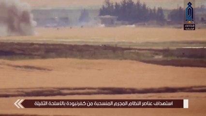 صاروخ حراري يلاحق رتلا هارب من عناصر ميليشيات أسد شمالي حماة (فيديو)