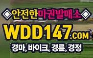 한국경마사이트 WDD1 4 7 。CΦΜ £연대마번