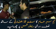 Team Sar-e-Aam raids 25 plus restaurants with Sindh Food Authority