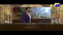 Yaariyan Episode 13 Promo GEO TV Drama - video dailymotion