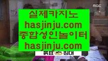 ✅사설도박돈따기✅  ❕ ✅먹튀검증     {{  jasjinju.blogspot.com }}  카지노사이트|바카라사이트|온라인카지노|마이다스카지노✅ ❕  ✅사설도박돈따기✅