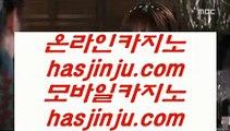 넥슨    ✅먹튀검색기     https://www.hasjinju.com  먹튀검색기 / / 먹검 / / 카지노먹튀✅    넥슨