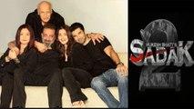 Alia Bhatt, Aditya Roy Kapur & Sanjay Dutt's Sadak 2 wraps its first schedule: Check out |FilmiBeat