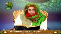 Dil Kerda Allah Allah Hoo (Hamd) Muhammad Umair zubair Qadri