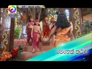 Maharaja Kansa (293) - 25-05-2019