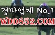 온라인카지노 WDD852。COM