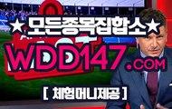 일본경마사이트 ∃ WDD147.c0m