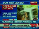 YSRCP Jagan Mohan Reddy meets BJP Amit Shah in Delhi, accompanied by 9 MPs in Meeting