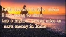 Top 5 money earning websites to earn money easily | ||saketh18