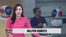 Korean researchers develop care robots for mild dementia patients