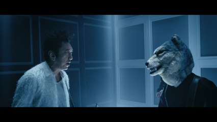Hotei - Give It To The Universe